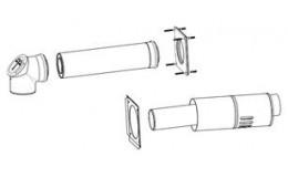 Buderus/Bosch Комплект отвода дымовых газов для вывода через стену ∅80/125.7747215367