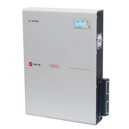 Стабилизатор инверторный Штиль ИнСтаб  IS10000