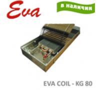 Внутрипольный конвектор EVA KG80--900(К.90.403) без вентилятора,662  Вт