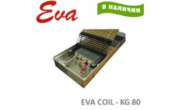 Внутрипольный конвектор EVA KG80--1000(К.90.403) без вентилятора,770  Вт