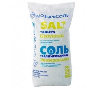 Соль таблетированная NaCl ,пр-во Россия  (25кг)(НДС 20%)